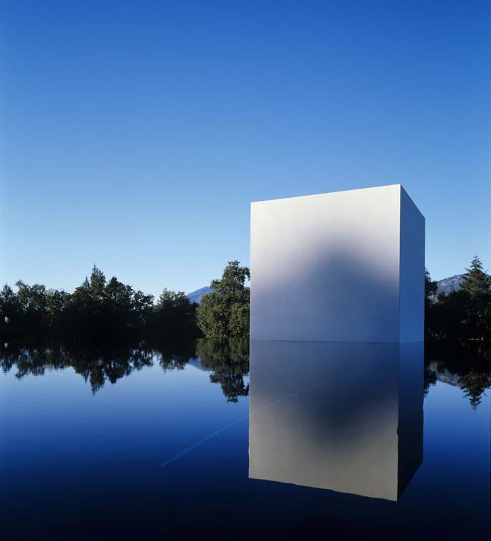 Where You'd Rather Be: Feel-Good Art - James Turrell, Stone Sky